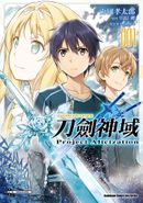 Sword Art Online刀劍神域 Project Alicization