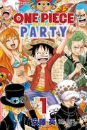 ONE PIECE PARTY航海王派對