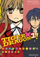 TIGER×DRAGON!