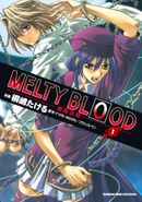 MELTY BLOOD逝血之戰