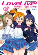 LoveLive! School idol diary