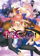 Fate/EXTRA CCC Foxtail