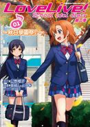LoveLive! School idol diary第二季