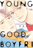 YOUNG GOOD BOYFRIEND(全)