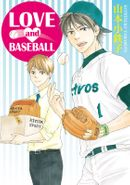 LOVE and BASEBALL (全)